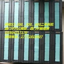 西门子CP343-1模块6GK7343-1EX30-0XE0回收图片