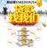 天津无抵押贷款