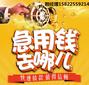 天津房屋抵押贷款公司自有资金放款速度快利息低图片
