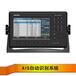 船用AIS自動識別系統韓國三榮SAMYUNGISI-70A