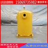 小型沼氣設備干式脫硫器規格型號詳情