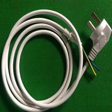 供应国标三插白色排插板电源线/底价销售/批发