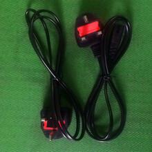 大英式三插20.5平衡车适配器AC电源插头