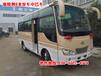 廠家直銷賽特牌HS6596A5型6米19座中巴客車