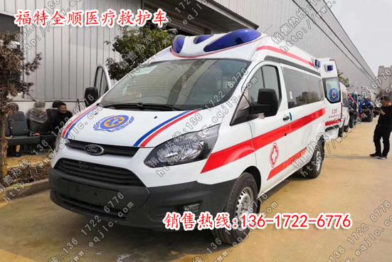 厂家现货低价供应福特全顺中轴中顶监护型医疗救护车