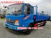 厂价直销东风牌EQ5120XLHGSZ5D型嘉运B2平头9米大货教练车