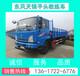 廠家直銷EQ5120XLHGSZ5D型東風天錦B2平頭9米教練車