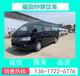 工廠價直銷BJ5049XBY-V1型2-5座藍牌福田G9殯儀車