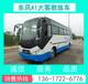 廠價直銷東風牌EQ5110XLHT6D型東風超龍9米A1大型客車教練車