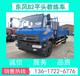 廠家直銷EQ5120XLHGSZ5D型東風原廠B2平頭9米大貨教練車