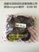 诺冠螺母4248-89norgren螺母纸业厂家大量使用