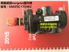 诺冠提升阀EA025C-CE1W2norgren提升阀化工设备厂家用