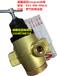 诺冠水阀R43-406-NNLGnorgren水阀燃气检查设备用