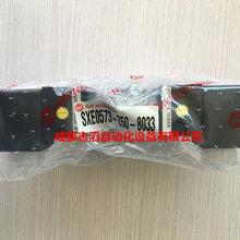 SXE0573-Z50-8033诺冠双电控电磁阀图片