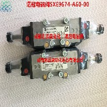 SXE9674-A60-00英国norgren双电控电磁阀图片