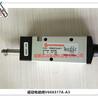 诺冠电磁阀V60A517A-A3000norgren电磁阀纺织机械大量使用