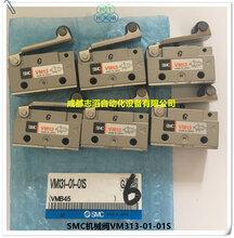 VM131-01-01S原装SMC控制阀手动阀图片