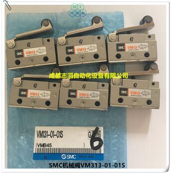 VM131-01-01S原装SMC控制阀手动阀