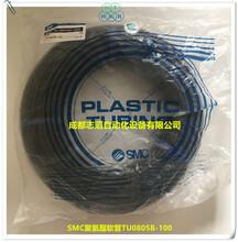TU0805B-100現貨SMC聚氨酯氣管黑色軟管100米圖片