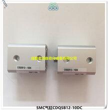 CDQSB12-10DC原装SMC薄型气缸常用薄型气缸