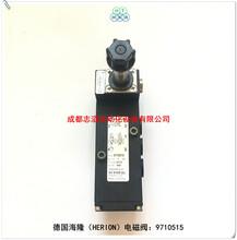 9710515德国海隆电磁阀HERION纳姆电磁阀图片