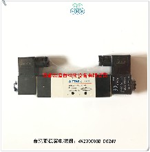 4V230C08B线圈DC24V台湾亚德客电磁阀AIRTAC图片