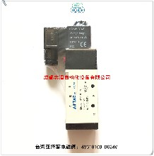 4V31010B电压DC24V台湾亚德客电磁阀AIRTAC图片