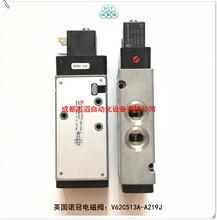 V62C513A-A219J电压220VAC诺冠电磁阀NORGREN图片