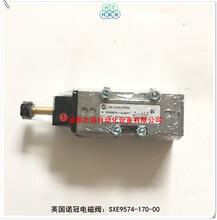 SXE9574-170-00英国诺冠电磁阀IMI图片