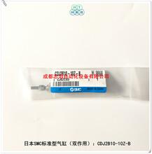 CDJ2B10-10Z-B原装日本SMC标准气缸图片