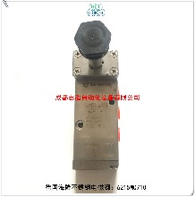 6215M0710海隆不锈钢电磁阀HERION纳姆阀图片