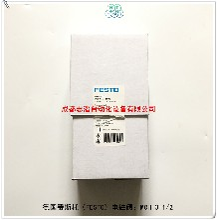 MCH-3-1/2德国费斯托电磁阀FESTO图片