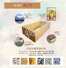 相关专家说,未来的养生就是沙疗沙灸沙浴室内沙疗模式