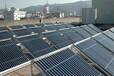 江西大余县太阳能热水工程