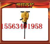 工程中国十大工程,工矿品牌恒旺YT24凿岩