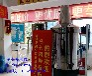 寶安、東莞、新安賣釀酒設備的哪個廠家好,釀酒技術培訓