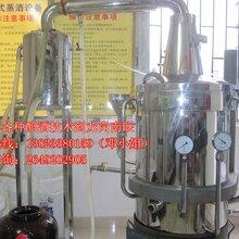龙城酿酒设备哪家好、坪地高度酒酿酒设备、宝安制酒机械厂家、澳美嘉