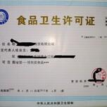 代理公司名称核准、起草公司章程、领取营业执照、公章登记备案图片