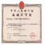 北京哪里有免费的公司注册地址图片
