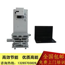 iphone后盖激光打标机苹果后壳IMEI激光刻字机ipad平板激光镭雕机图片