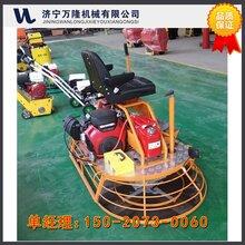 型号齐全的座驾式混凝土磨光机手扶驾驶式抹光机现货直销图片
