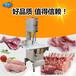 廠家直銷2019鋸骨機商用大型鋸排骨的機器中央廚房加工機器