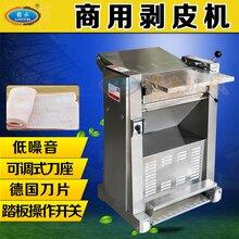 厂家直销猪肉扒皮机猪肉剥皮机价格猪肉扒皮机的工作原理图片