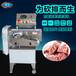 大型專用砍排骨機哪里有賣商用全自動切冷凍骨頭新鮮排骨的設備不銹鋼切骨頭機
