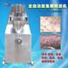 自動魚糜過濾機商用去除魚肉雜質精濾魚骨魚皮的設備加工魚丸魚糜機