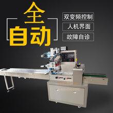 厂家直销全自动枕式智能食品加工厂包装机商用全自动封装机图片