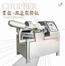 大型高速斩拌机1000型千页豆腐鱼肉?#30772;?#21152;工设备斩大豆分离蛋白图片