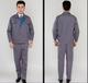 鶴壁工作服訂做、勞保服等各類工裝生產廠家