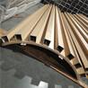 大厅仿木纹包柱铝单板,方通造型包柱铝板,木纹造型包柱板