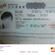 商务加拿大签证
